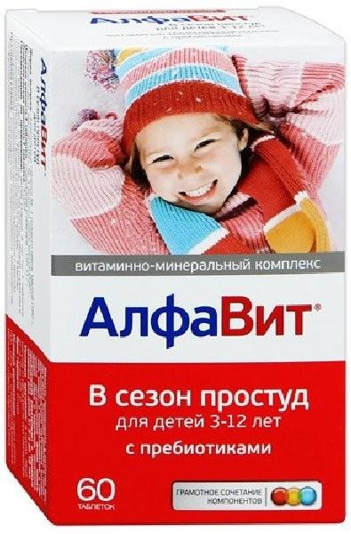 Алфавит В сезон простуд тбл жев д/детей 60 БАД