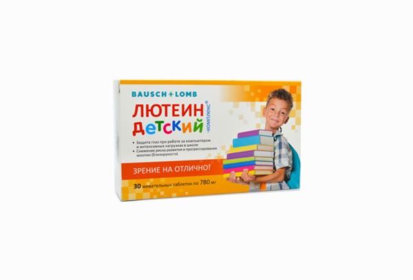 Лютеин комплекс детский тбл 30 БАД