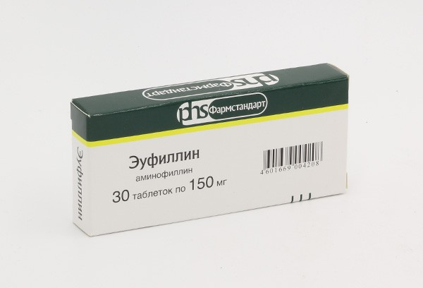 Эуфиллин 150мг тбл 30