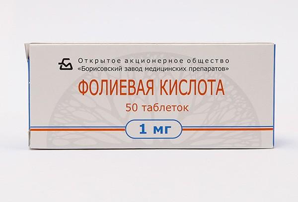 Фолиевая к-та 1мг тбл 50