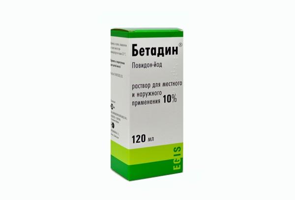 Бетадин 10% 120мл