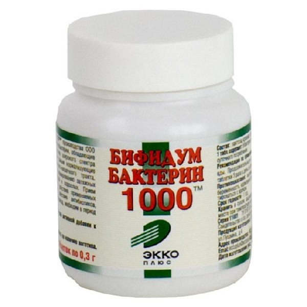 Бифидумбактерин 1000 тбл 30 БАД