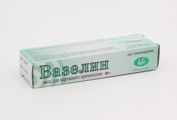 Вазелин медицинский  30г туба