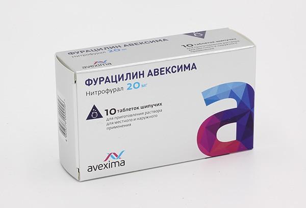 Фурацилин Авексима 20мг тбл шип д/р-ра д/мест 10