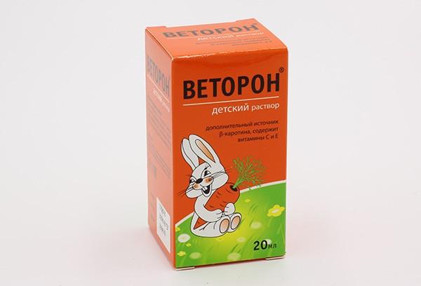Веторон д/дет водн р-р Б-каротина 20мл БАД