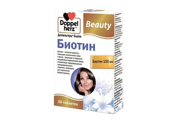 Доппельгерц Бьюти Биотин тбл 30 БАД