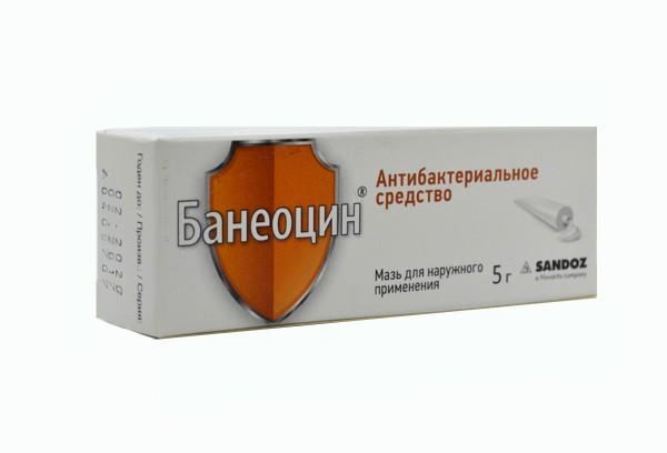 Банеоцин мазь д/наруж прим 5г
