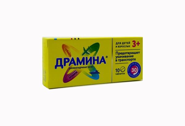 Драмина 50мг тбл 10
