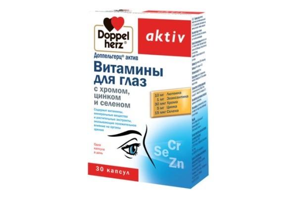 Доппельгерц Актив Вит д/глаз хром цинк селен капс 30 БАД