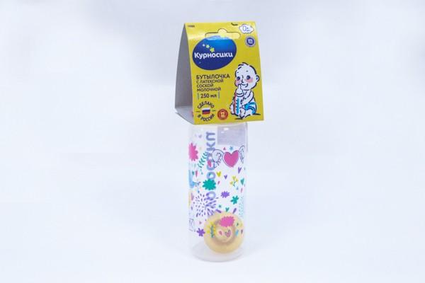 Бутылочка 250мл латекс соска 11088 Курносики