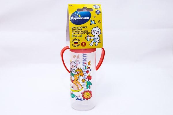 Бутылочка 250мл силикон соска с ручками 11113 Курносики