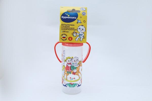 Бутылочка 250мл силикон соска с ручками 11139 Курносики