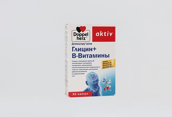 Доппельгерц Актив Глицин+В-Витамины капс 30 БАД