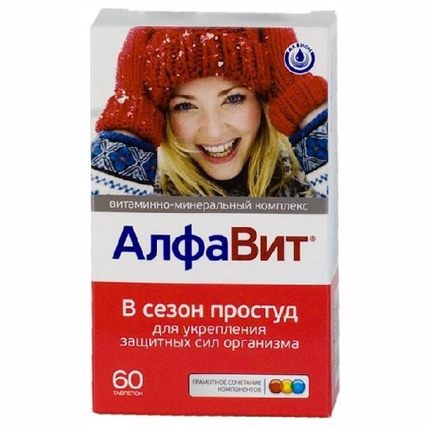 Алфавит В сезон простуд тбл 60 БАД