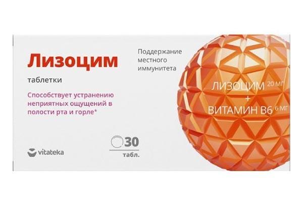 Витатека Лизоцим 200мг тбл 30 БАД
