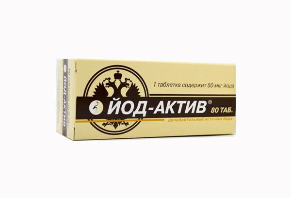 Йод-Актив 50мкг тбл 80 БАД
