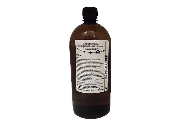Хлоргексидин 0,05%  1000 мл дез ср 20% НДС