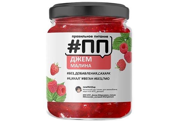 ДП Джем Правил питание малина б/сах 270г
