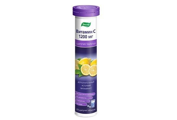 Витамин С 1200мг тбл шип 20 БАД