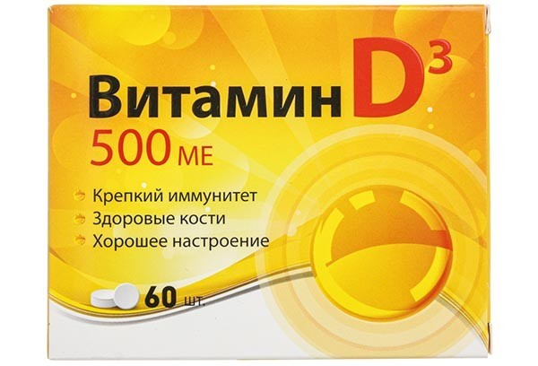 Витамин Д3 500МЕ 100мг тбл 60 БАД