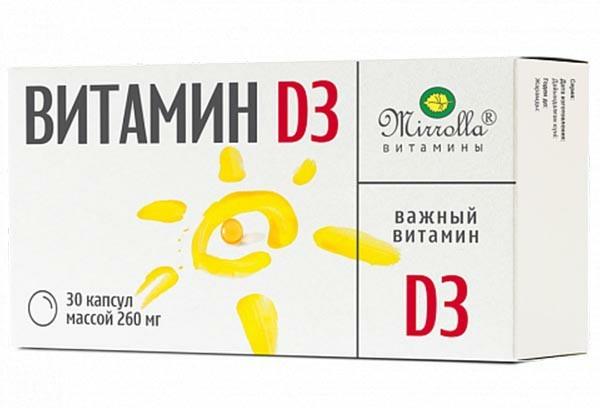 Витамин Д3 капс 30 БАД Мирролла