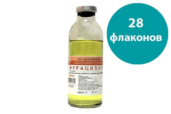 Фурацилин 0,02% р-р д/местн и наружн прим 200мл 28