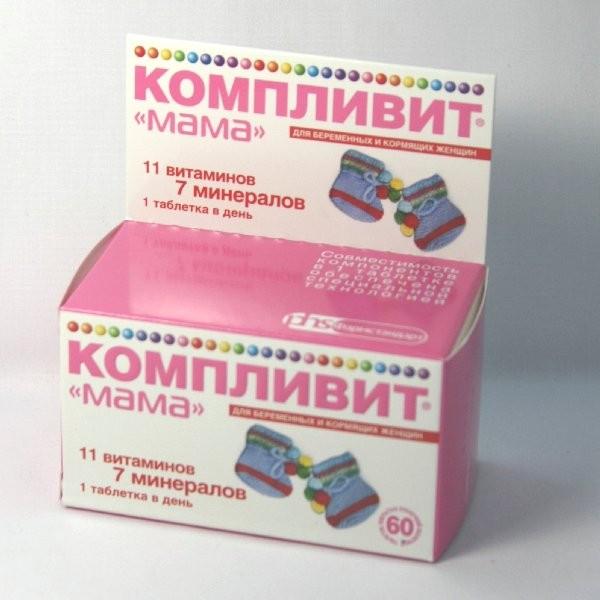 Компливит Мама тбл п/о 60 д/берем и кормящ