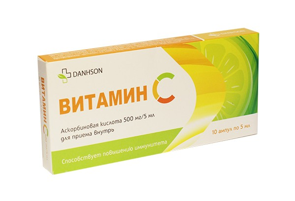 Витамин С  100мг/мл жид-ть д/приема внутрь 5мл 10БАД