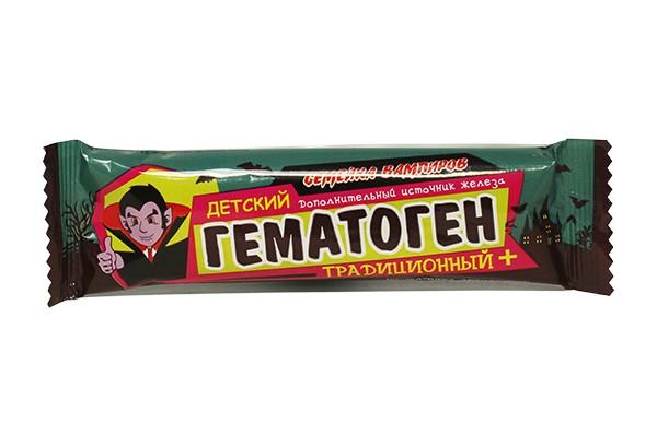 Гематоген детский традиционный + Семейка вампиров 35г БАД