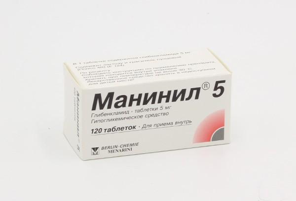 Манинил 5мг тбл 120