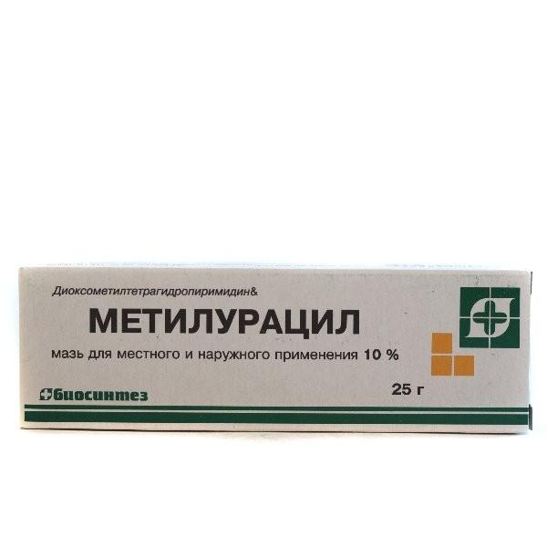 Метилурациловая 10% мазь 25г