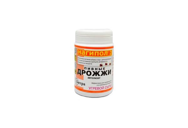 Нагипол 2 лечение угрев сыпи тбл 100 БАД(пивные дрожжи)