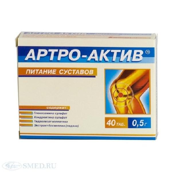 Артро-актив Питание суставов тбл 40 БАД