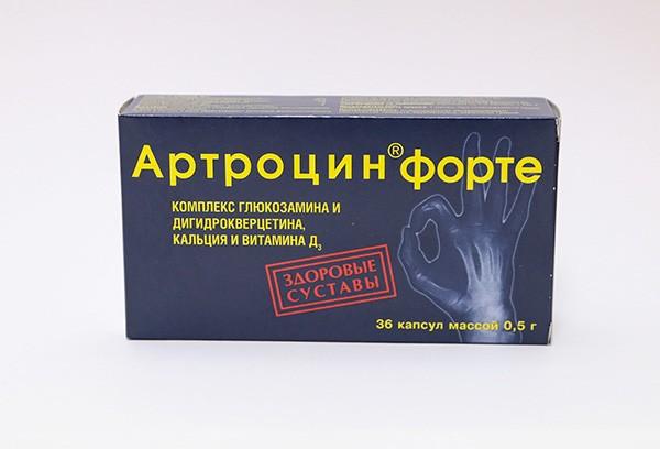 Артроцин  форте капс 36 БАД