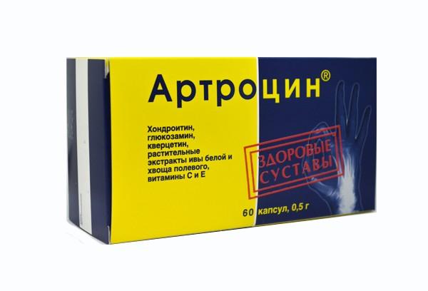 Артроцин капс 60 БАД