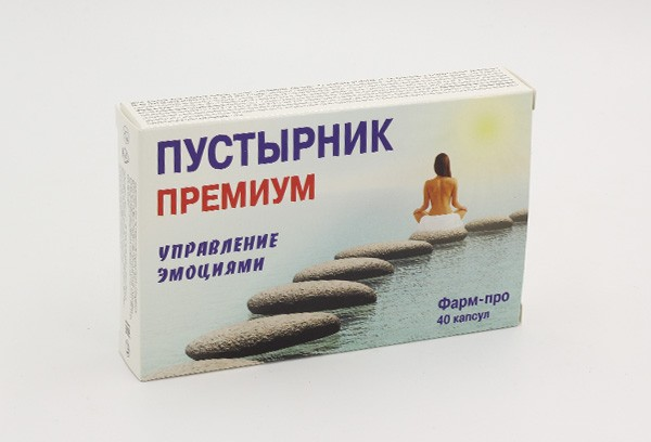 Пустырник Премиум капс 40 БАД