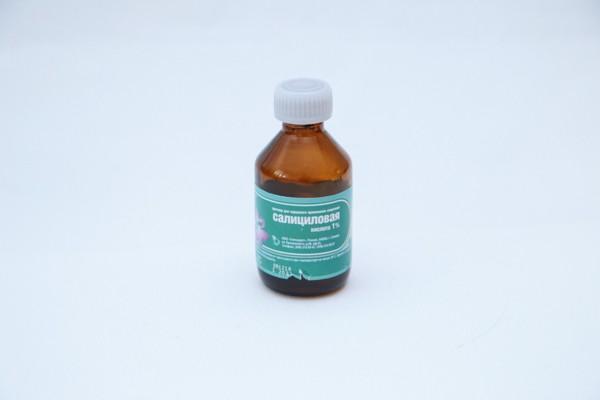 Салициловая к-та 1% спирт р-р 40мл