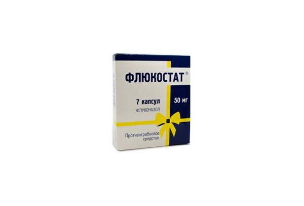 Флюкостат 50мг капс 7(флуконазол)