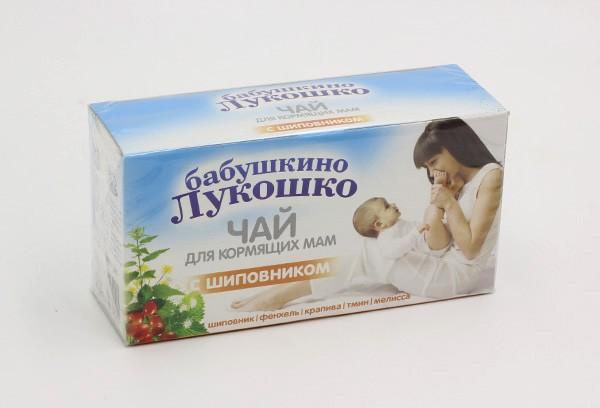 Чай Бабушкино Лукошко д/кормящих мам с анисом 1г ф/п 20