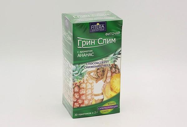 Чай Бабушкино Лукошко д/кормящих мам с шиповником 1г ф/п 20